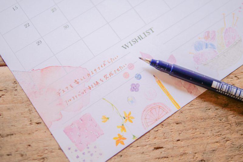 【無料】#今日の小仕事 カレンダー(2020年4月・5月・6月分) 6