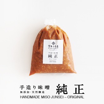 【SOLD OUT 母の日ギフト】ピンクの甘酒(味噌&塩糀セット) 4