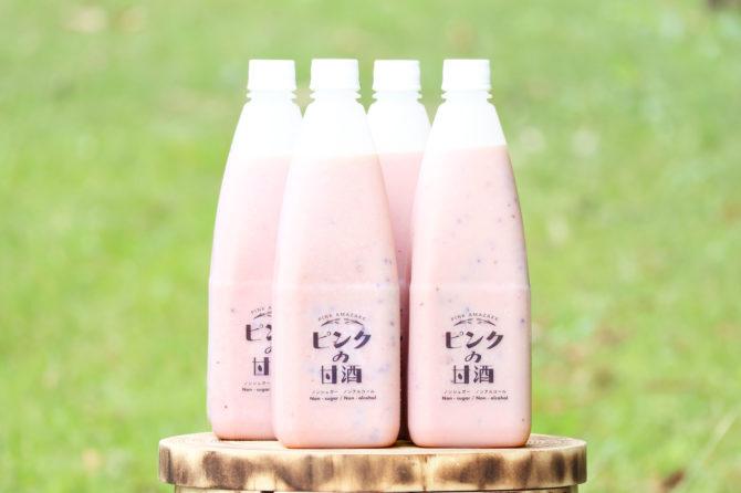 ピンクの甘酒 プロセット(4本)