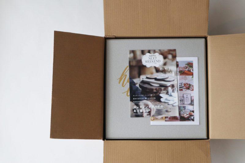 ギフト|こんがり焼いた、吉野杉のトーストボード 8