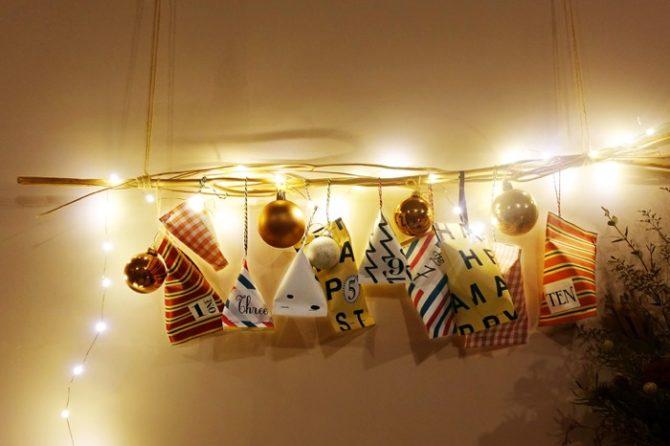 クリスマスに向けて。待つ間も楽しくなるアドベントカレンダー