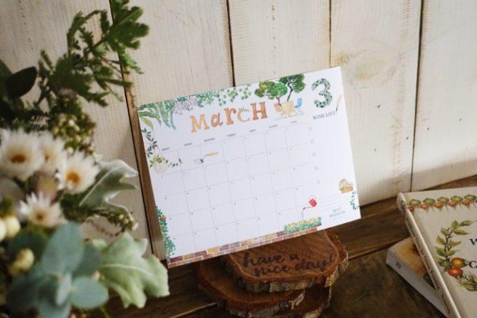 【無料】#今日の小仕事 カレンダー(2018年1月・2月・3月分)