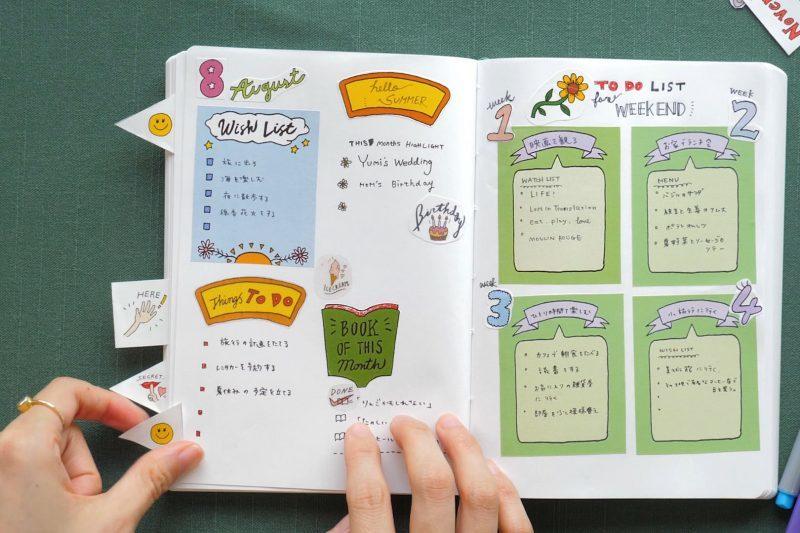 S自分らしい手帳づくりを楽しむ、シールデザイン集 5