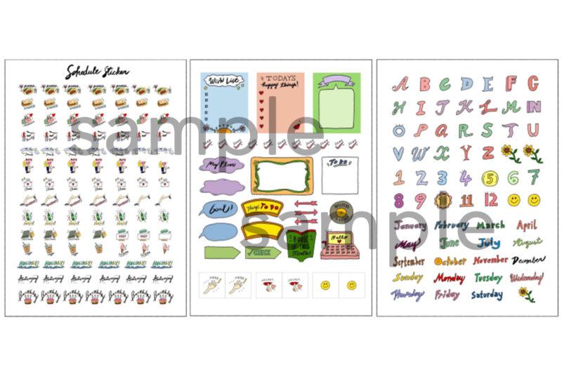 自分らしい手帳づくりを楽しむ、シールデザイン集 2