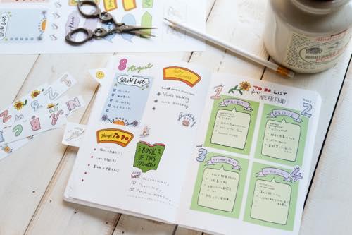自分らしい手帳づくりを楽しむ、シールデザイン集 1
