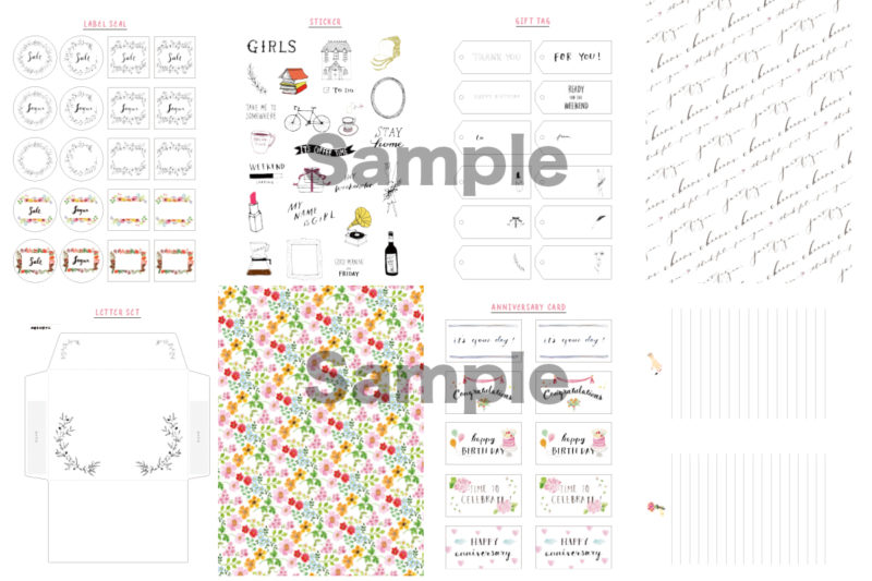 PRINTABLES スターターキット 2