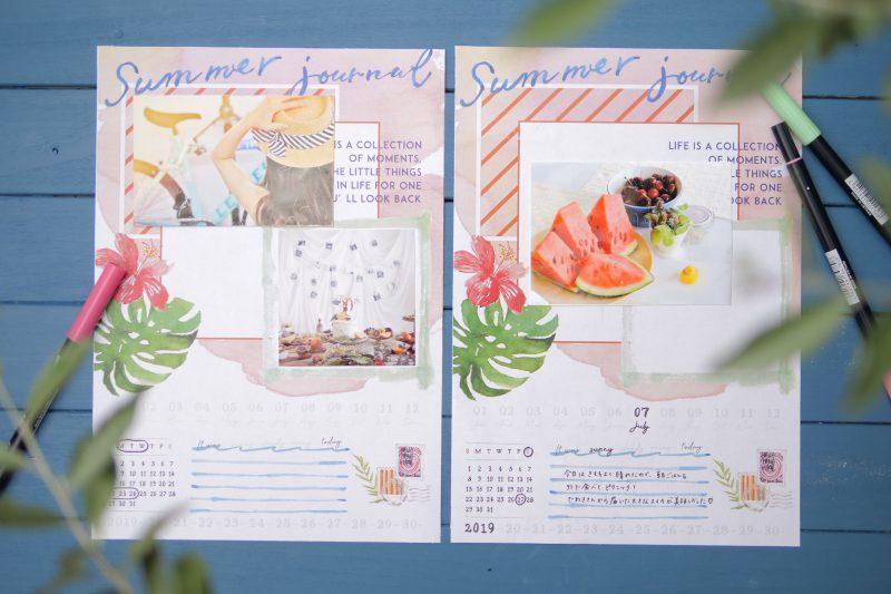 夏休みのPRINTABLES 1