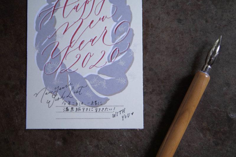 【無料】2020年 年賀状セット(新春のご挨拶デザイン集|2020年より) 1