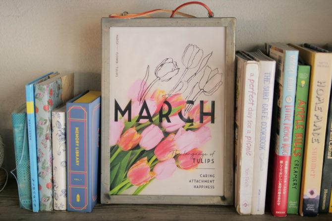 季節のポスター 3月のお花と花言葉