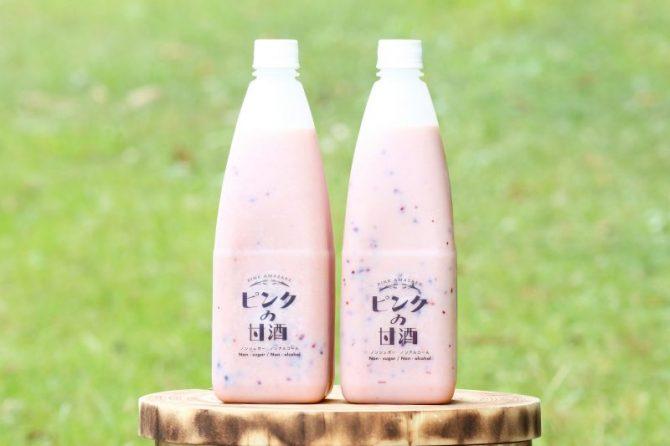 ピンクの甘酒 プロセット(2本)