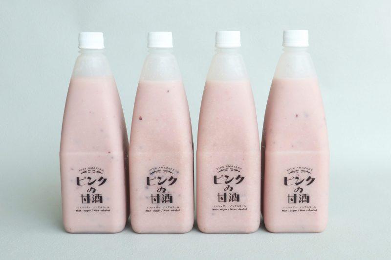 Sピンクの甘酒 プロセット(4本) 5