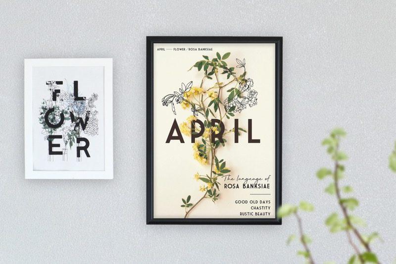季節のポスター 4月のお花と花言葉 1