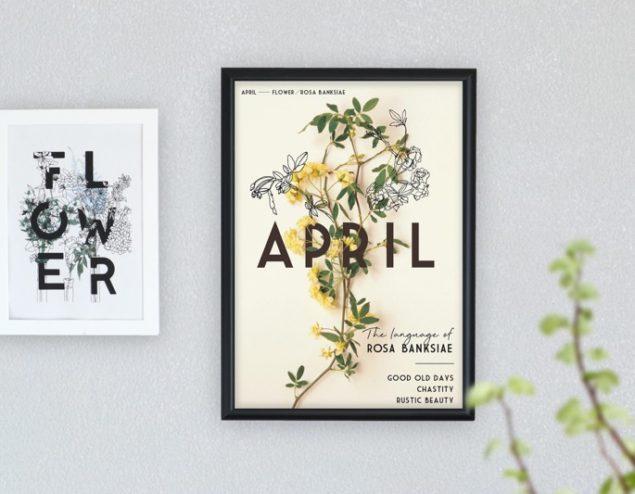 4月のポスターとカレンダー