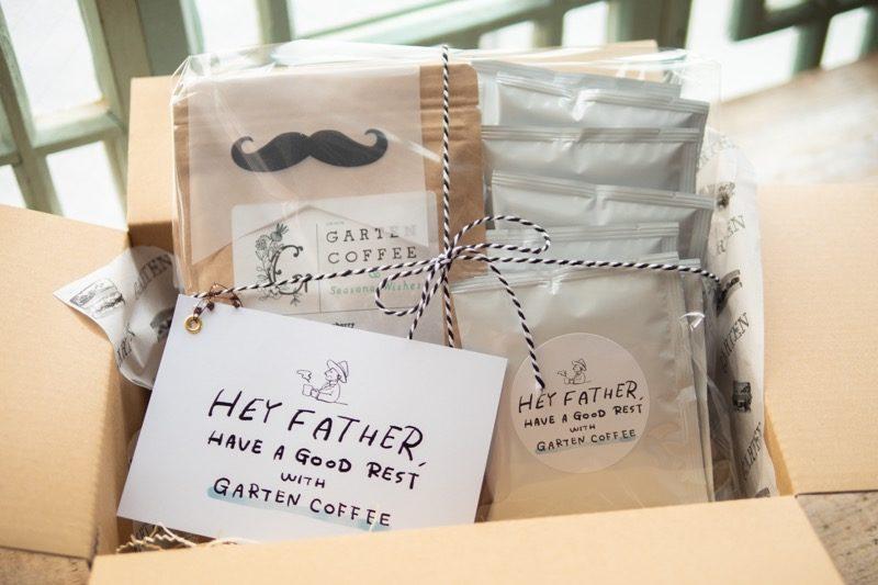 【SOLD OUT】選べるメッセージ付き GARTEN COFFEE父の日ギフト 1