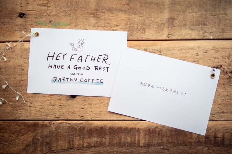 【SOLD OUT】選べるメッセージ付き GARTEN COFFEE父の日ギフト 4