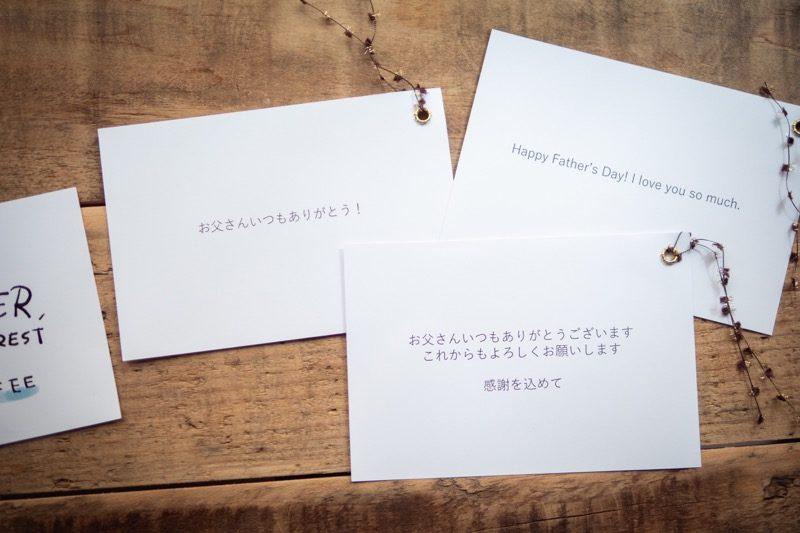 S【SOLD OUT】選べるメッセージ付き GARTEN COFFEE父の日ギフト 5