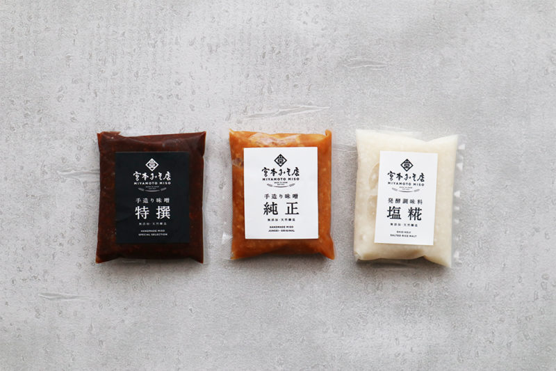 【SOLD OUT】2本|#ピンクの甘酒「90日間で叶える、朝のごきげんセット」 6