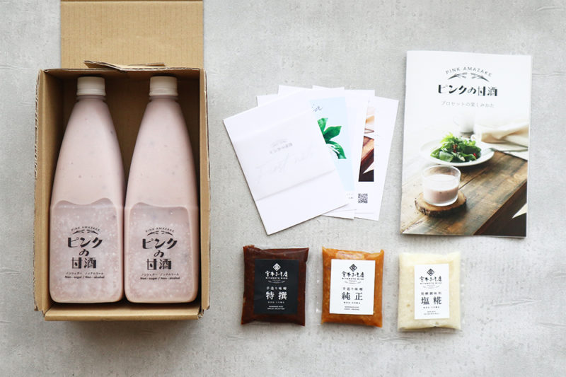 【SOLD OUT】2本|#ピンクの甘酒「90日間で叶える、朝のごきげんセット」 3