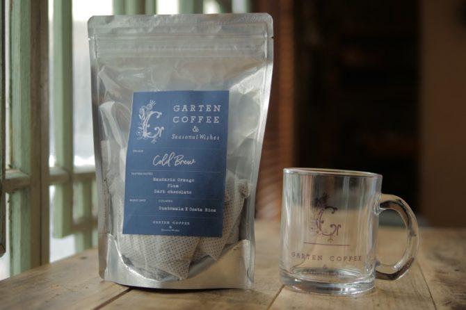 【SOLD OUT】GARTEN COFFEE  水出しコーヒーパックとガラスマグセット