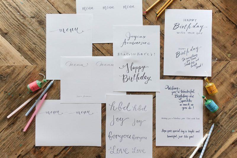 【無料】忘れられないバースデーテーブルを作る、文字デザイン集 2