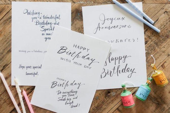 【無料】忘れられないバースデーテーブルを作る、文字デザイン集