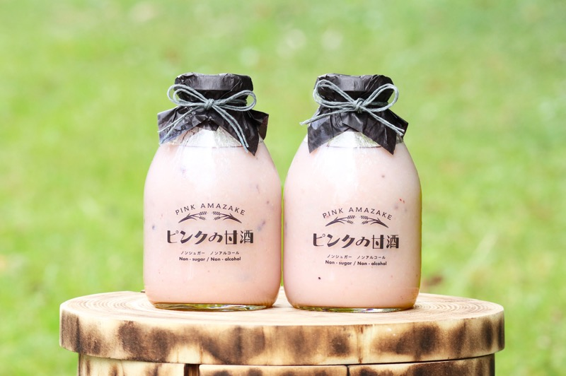 【SOLD OUT 母の日ギフト】ピンクの甘酒 (2本セット) 3