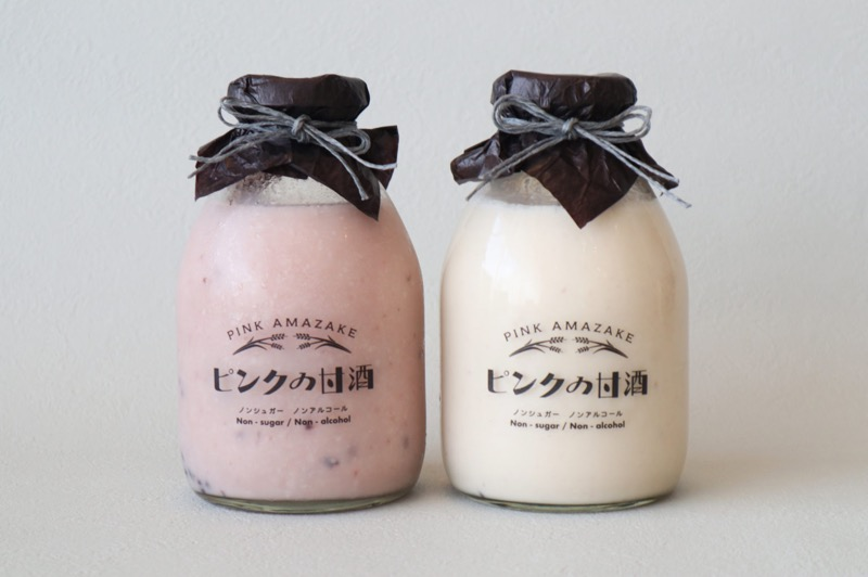 【SOLD OUT 母の日ギフト】ピンクの甘酒 (2本セット) 4