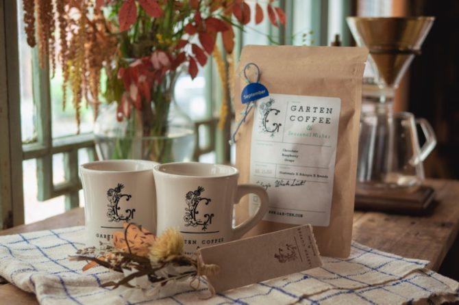 【限定40セット】コーヒーと読書。GARTEN COFFEEの敬老の日ギフト