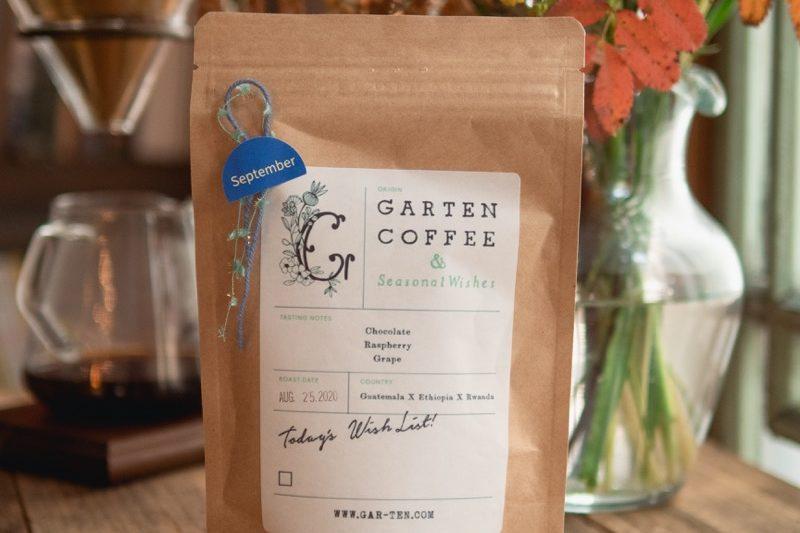 【限定40セット】コーヒーと読書。GARTEN COFFEEの敬老の日ギフト 7