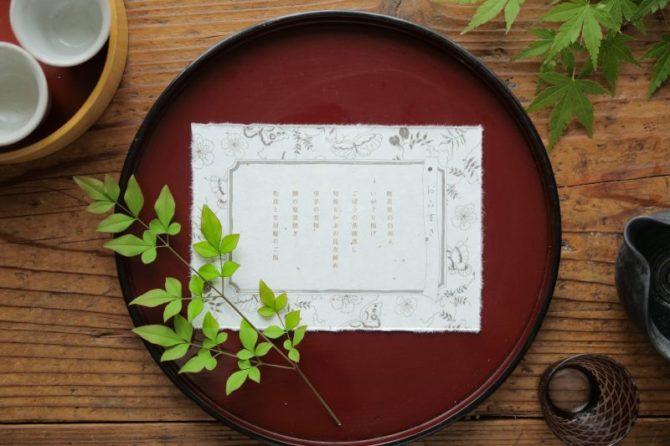 【無料】毎日の食卓がちょっと楽しくなる、テーブルアイテムセット