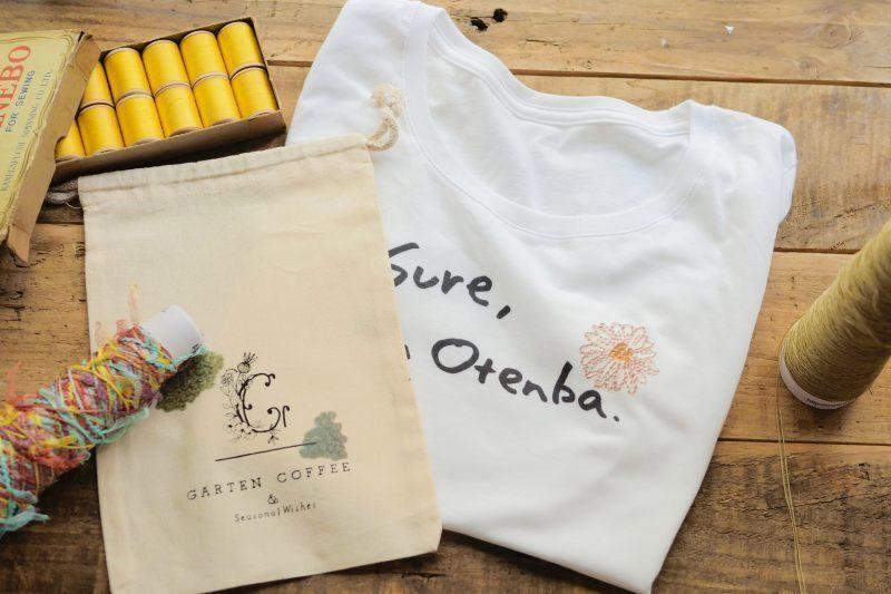 【無料】|自分の持ちものがもっと好きになる、刺繍デザイン集 1