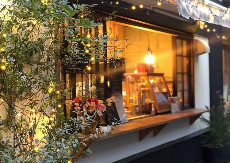 【マグカップ入り】おうちで楽しむGARTEN COFFEE2周年セット(限定ステッカー付き) 2
