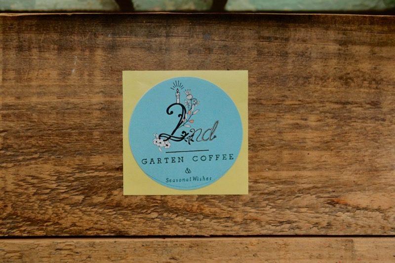 【マグカップ入り】おうちで楽しむGARTEN COFFEE2周年セット(限定ステッカー付き) 3
