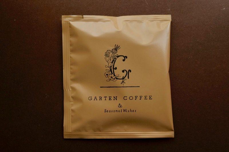【お豆たっぷり】おうちで楽しむGARTEN COFFEE2周年セット(限定ステッカー付き) 8