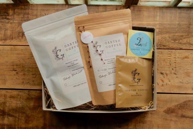 【お豆たっぷり】おうちで楽しむGARTEN COFFEE2周年セット(限定ステッカー付き)