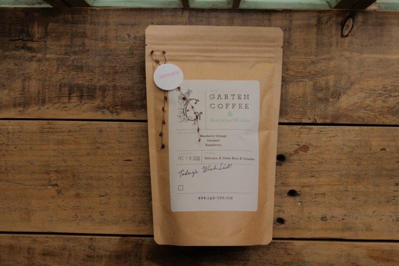 【お豆たっぷり】おうちで楽しむGARTEN COFFEE2周年セット(限定ステッカー付き) 6