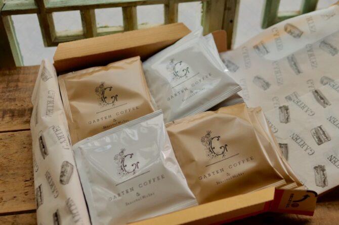 【2種類入り】ちょっとお得なGARTEN COFFEEドリップバックセット