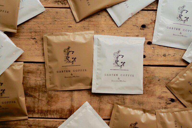 【2種類入り】ちょっとお得なGARTEN COFFEEドリップバックセット 4