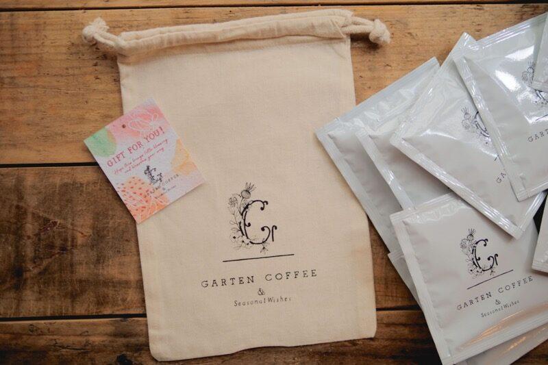 S【2種類入り】ちょっとお得なGARTEN COFFEEドリップバックセット 5