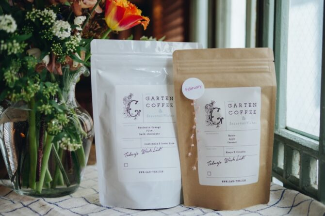 【2月限定】GARTEN COFFEE1ヶ月セット