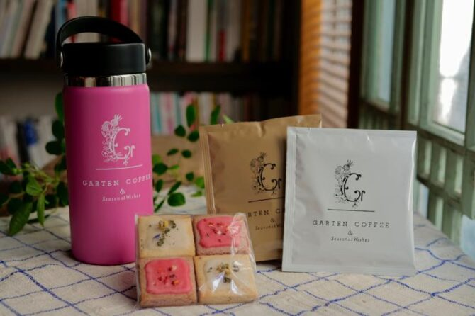 【SOLD OUT 母の日ギフト】GARTEN COFFEE 選べるタンブラーセット