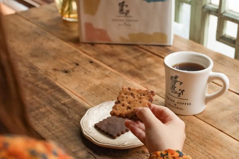 秋のおうち時間が楽しくなるコーヒーとおやつのセット 6