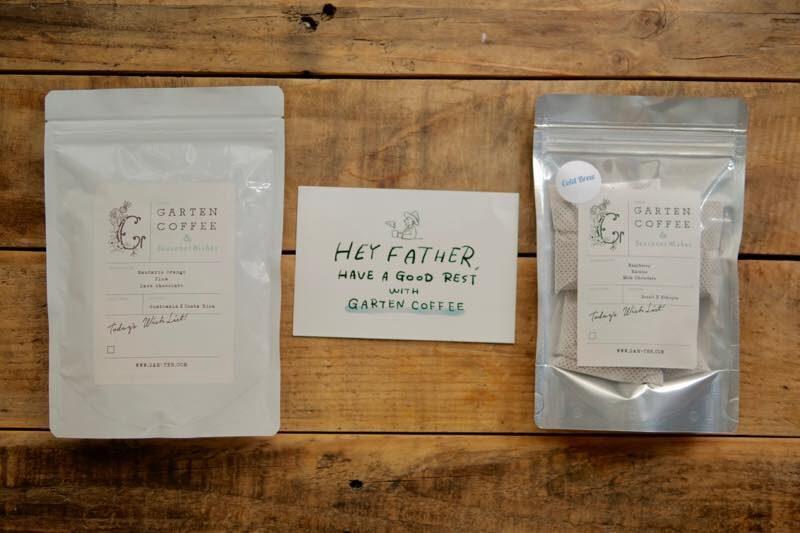 【父の日ギフト】GARTEN COFFEE 定番ブレンドのコーヒー豆と水出しコーヒーのセット 2