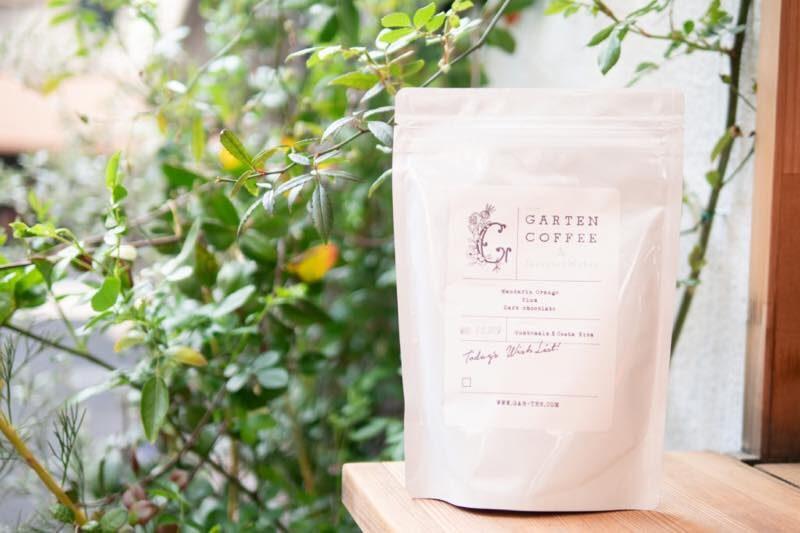 【父の日ギフト】GARTEN COFFEE 定番ブレンドのコーヒー豆と水出しコーヒーのセット 3