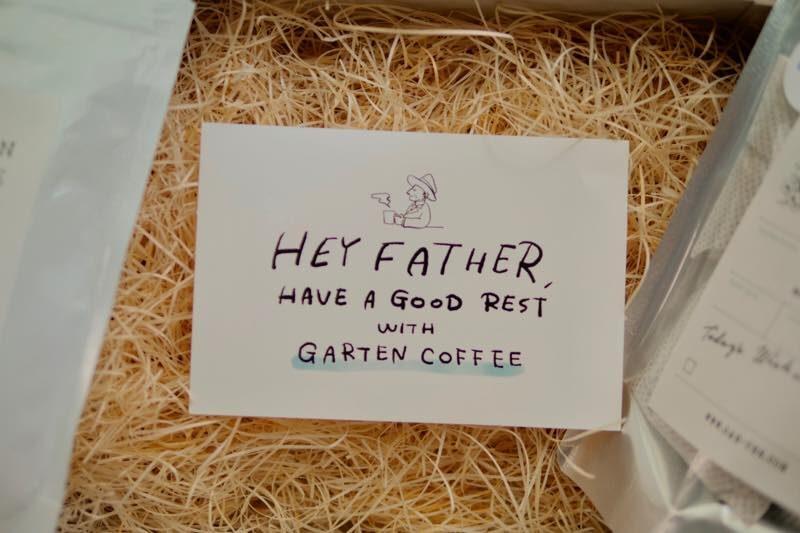 【父の日ギフト】GARTEN COFFEE 定番ブレンドのコーヒー豆と水出しコーヒーのセット 7
