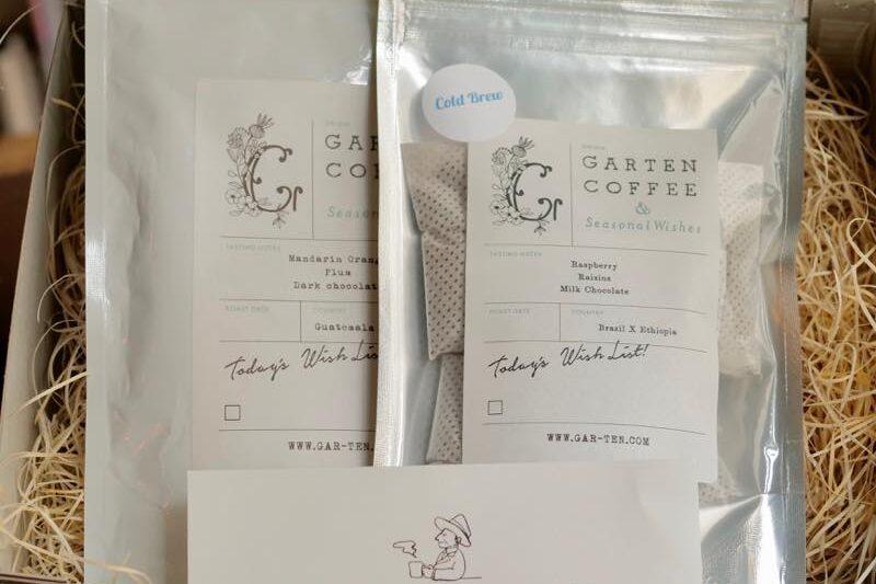 【父の日ギフト】GARTEN COFFEE 定番ブレンドのコーヒー豆と水出しコーヒーのセット 9