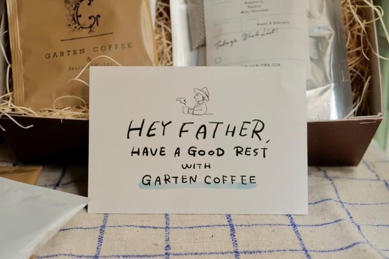 【父の日ギフト】GARTEN COFFEE 2種のドリップバッグと水出しコーヒーセット 6