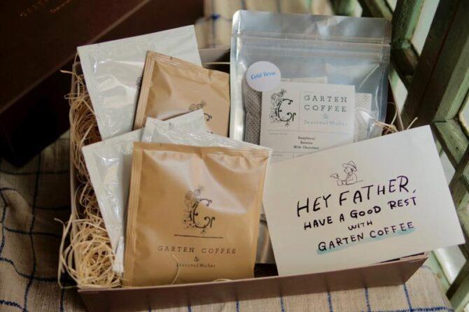 【父の日ギフト】GARTEN COFFEE 2種のドリップバッグと水出しコーヒーセット