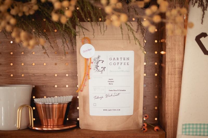初秋のコーヒー3ヶ月セット(2021年8月〜2021年10月) 6