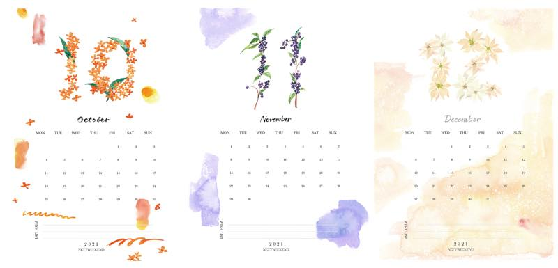 【無料】#今日の小仕事 カレンダー(2021年10月・11月・12月分) 2